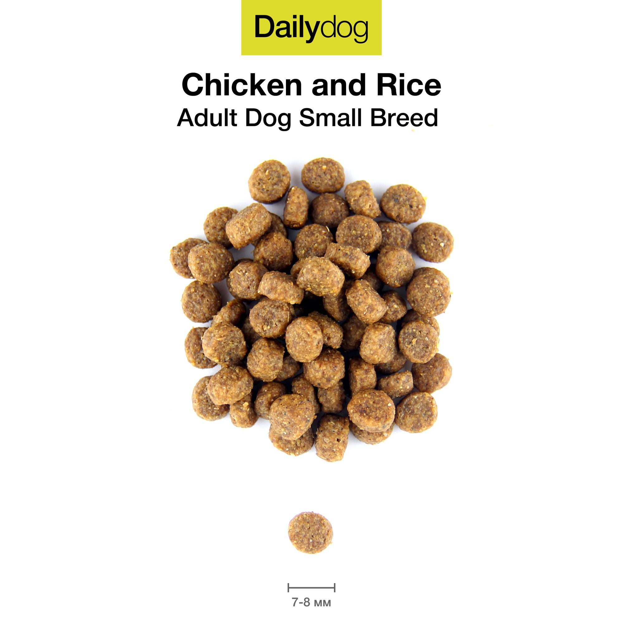 Dailydog Adult Small Breed Chicken and Rice. Фото №2