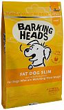 Barking Heads Fat Dog Slim (Adult Light with Rice and Chicken )