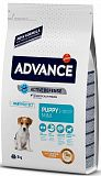 Advance Baby Protect Mini