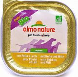 Almo Nature Bio Pate Puppy Chicken 300 гр. 10161