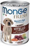 Monge Dog Fresh Puppy Veal with vegetables 400 гр. 70014441