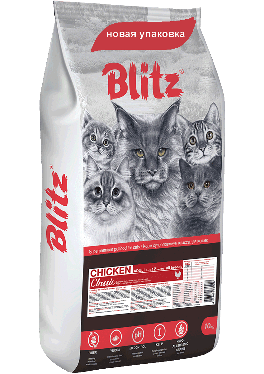Blitz For Adult Cats Chicken. Фото №3