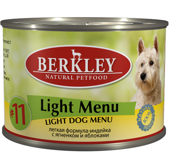 Berkley Turkey & Lamb light #11 200 гр. 37132