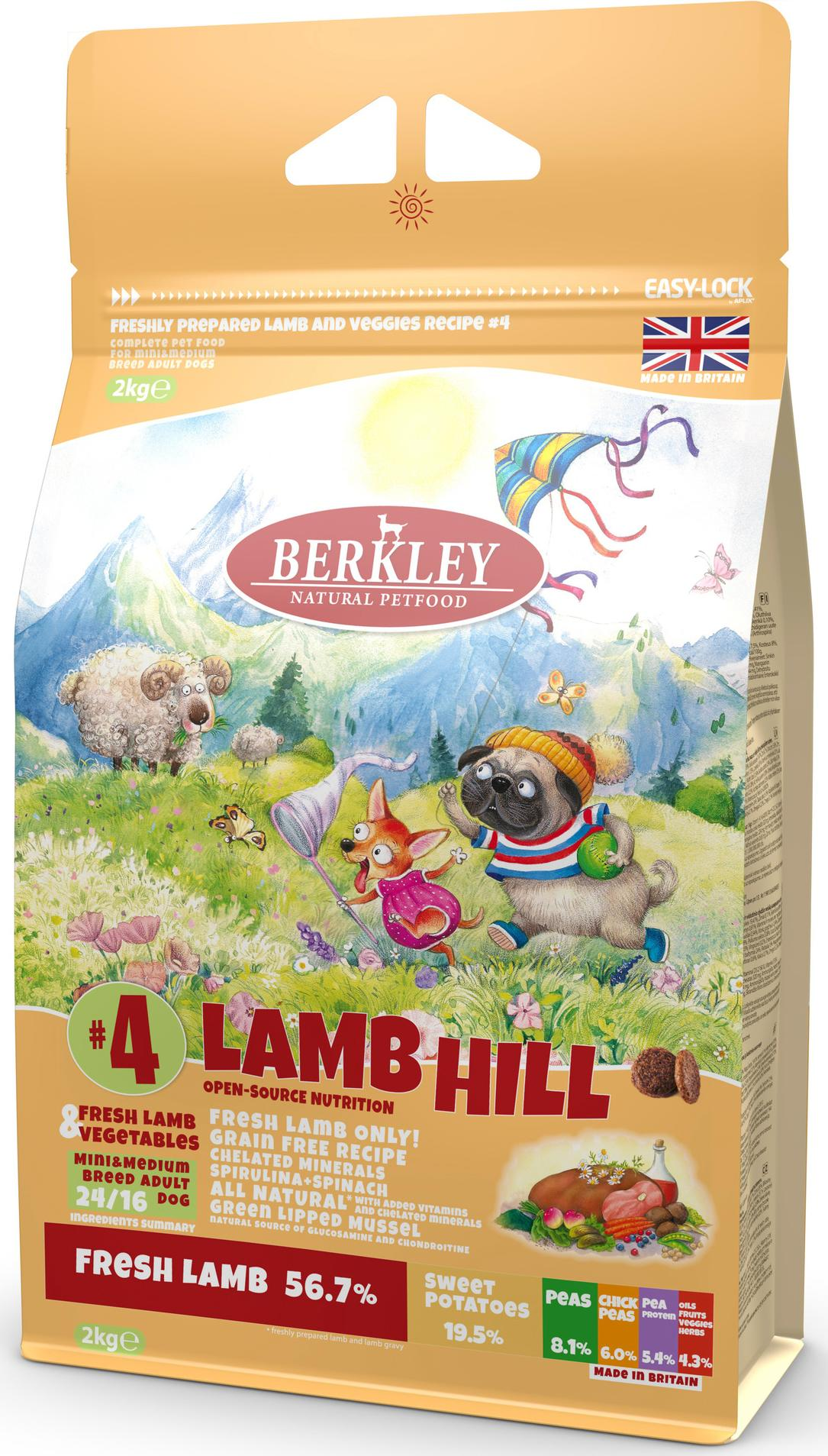 Berkley Lamb Hill #4