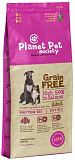 Planet Pet Grain Free Salmon Adult