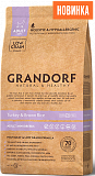 Grandorf Turkey & Brown Rice Mini