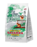 Savarra Hairball Control for a Cat