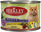 Berkley #5 Rabbit with Forest Berries for Adult Cat 200 гр. 20115