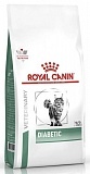 Royal Canin Diabetic DS 46 Feline