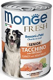 Monge Dog Fresh Chunks in Loaf turkey with vegetables 400 гр.