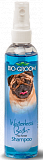 Bio-Groom Waterless Bath 236 мл 20408