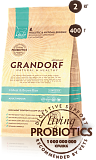 Grandorf 4 Meat & Brown Rice INDOOR