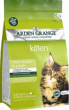 Arden Grange Kitten Fresh Chicken & Potato (Grain Free)