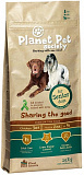 Planet Pet Chicken & Rice For Senior Dogs