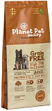 Planet Pet Grain Free Chicken For Adult Dogs