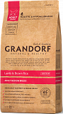 Grandorf Lamb & Rice Adult Medium