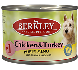 Berkley Chicken & Turkey Puppy #1 200 гр. 12482