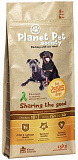 Planet Pet Chicken & Rice For Junior Large Breed Dogs