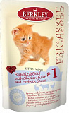 Berkley Fricassee №1 Kitten Rabbit & Beef  85 гр. 35361