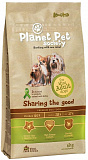 Planet Pet Chicken & Rice For Mini Adult Dogs