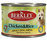 Berkley Chicken & Rice Adult Dog #7 200 гр.12484