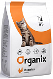 Organix Kitten Turkey