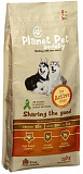 Planet Pet Chicken & Rice For Active Dogs