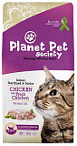 Planet Pet Indoor & Sterilized Chicken