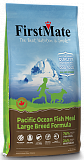 FirstMate Pacific Ocean Fish Meal Large Breed