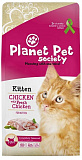 Planet Pet Kitten Chicken&Fresh Chicken