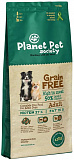 Planet Pet Grain Free Lamb & Potato For Adult Dogs