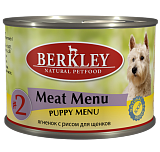 Berkley Lamb & Rice Puppy #2 200 гр. 12137