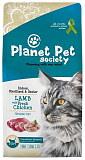 Planet Pet Indoor & Sterilized Lamb