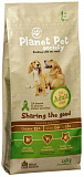 Planet Pet Chicken & Rice For Adult Dogs