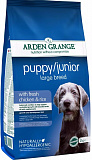 Arden Grange Puppy&Junior Large Breed