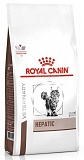 Royal Canin Hepatic HF 26 Feline