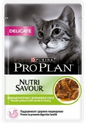 Pro Plan Nutrisavour with Lamb