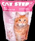Cat Step Sacura