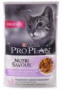 Pro Plan Nutrisavour Delicate Turkey