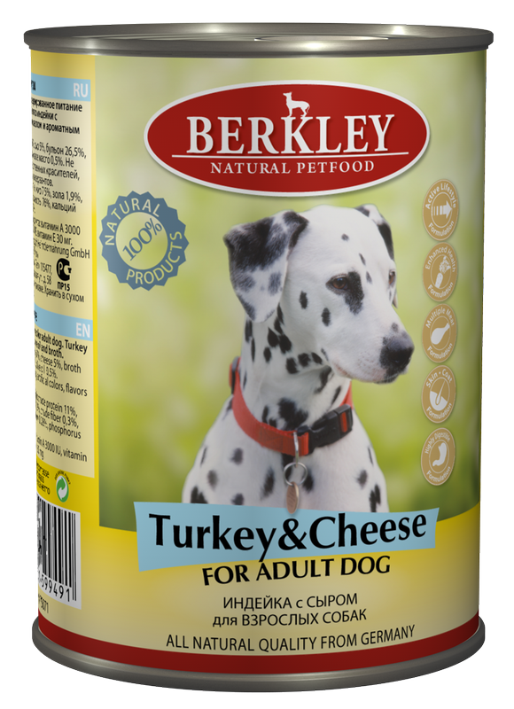 Berkley  Turkey & Cheese Adult Dog 12199