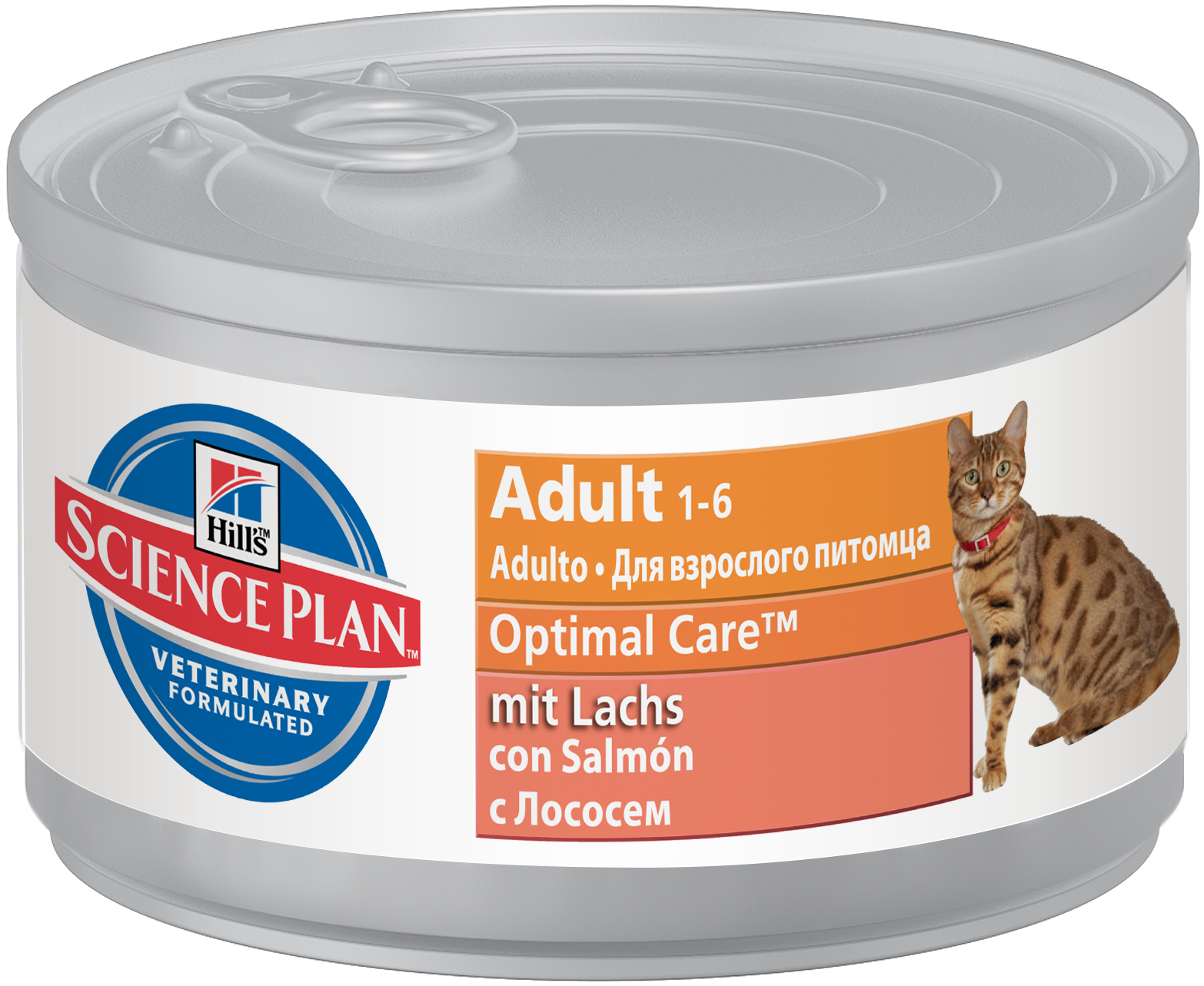 Hill's Science Plan Feline Adult with Salmon 85 гр.