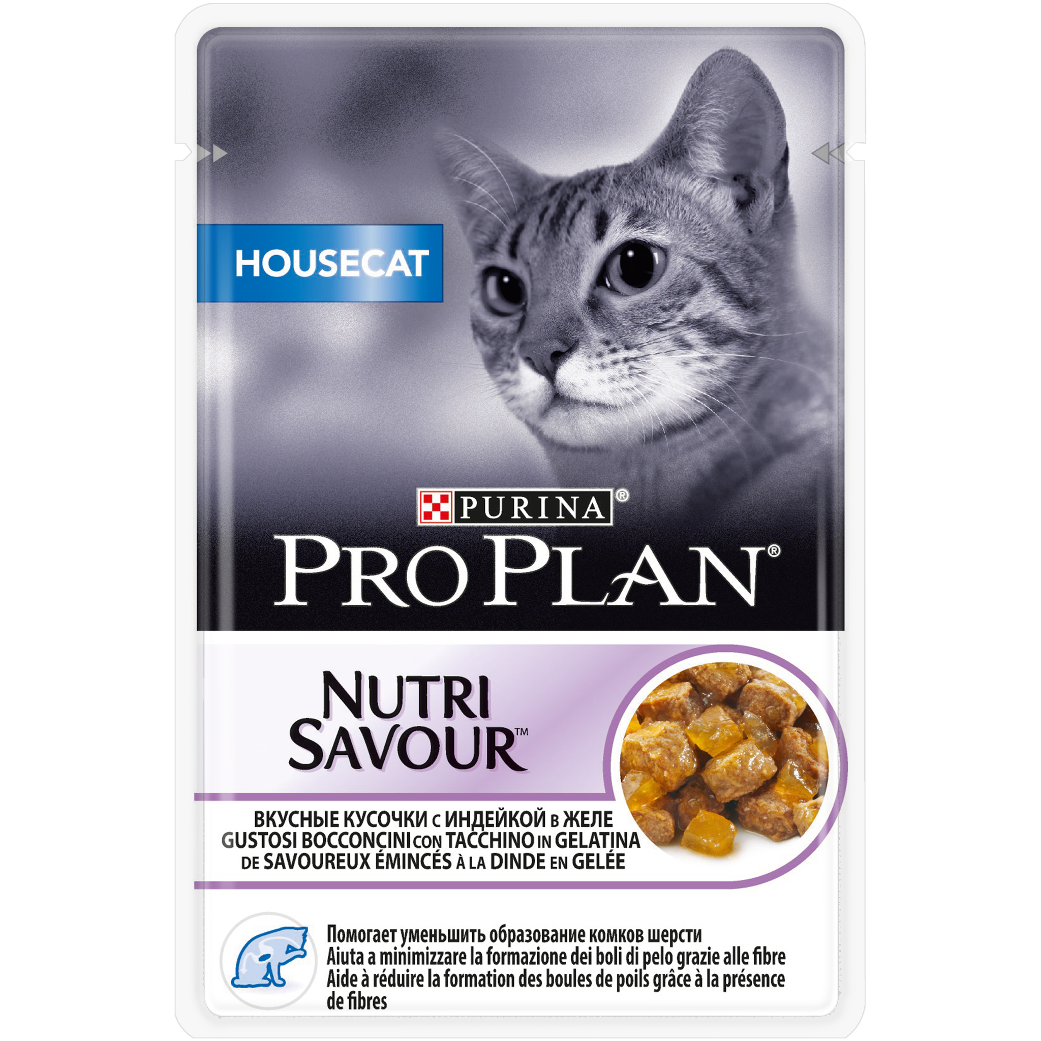 Pro Plan Nutrisavour Housecat with Turkey