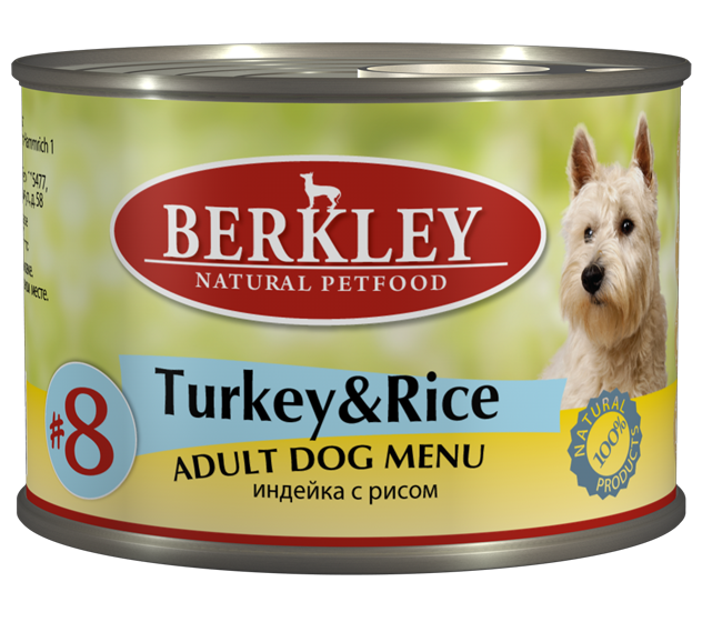 Berkley Turkey & Rice Adult Dog #8 12485