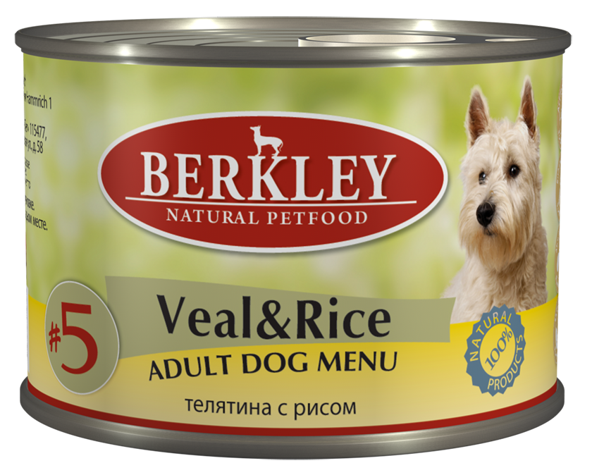 Berkley Veal & Rice Adult Dog #5 200 гр. 12630
