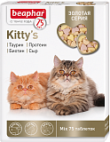 Beaphar Kitty's Mix 75 таб.
