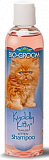 Bio-Groom Kuddly Kitty Shampoo 237 мл 26008