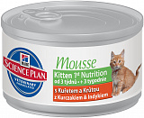 Hill's Science Plan Kitten 1st Nutrition Mousse 85 гр.