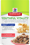 Hill's Science Plan Youthful Vitality Salmon 85 гр.