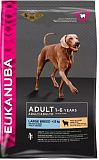 Eukanuba Large Breed Lamb & Rice