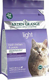 Arden Grange Adult Cat Light Chiken & Potato (Grain Free)